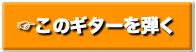 スクリーンショット(2017-03-15 17.42.40)